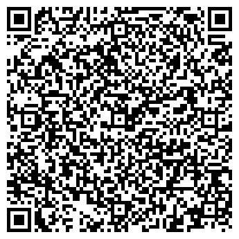 QR-код с контактной информацией организации Климаткомфорт, СООО