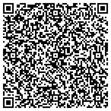 QR-код с контактной информацией организации Эверест, УЧПТП