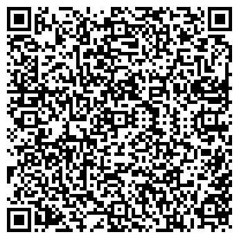 QR-код с контактной информацией организации АФАКС, ООО