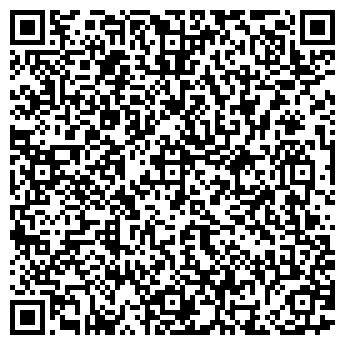 QR-код с контактной информацией организации Янтрейд, ООО