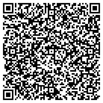 QR-код с контактной информацией организации Демитрейд, ЧП