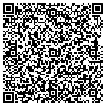 QR-код с контактной информацией организации Сигмасервис, УП
