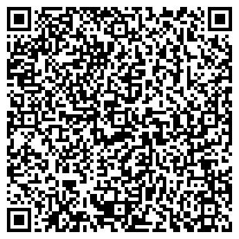QR-код с контактной информацией организации Алирма, ОДО