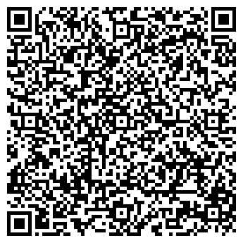 QR-код с контактной информацией организации БелИнтерМузыка, ООО