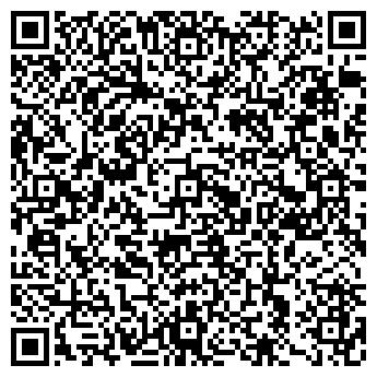 QR-код с контактной информацией организации Прищепка, ООО