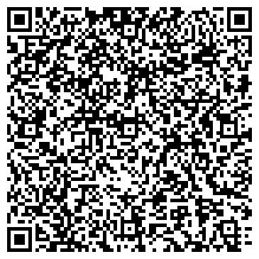 QR-код с контактной информацией организации Стальные Компоненты, ООО