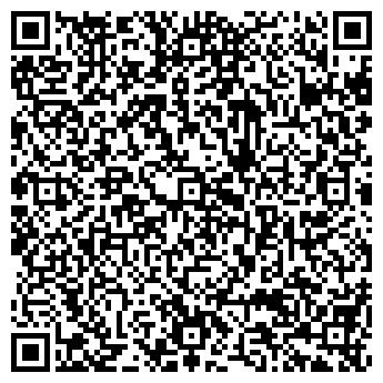 QR-код с контактной информацией организации Эстко, ООО