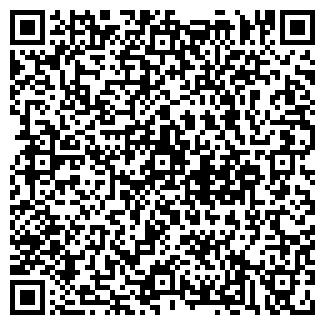 QR-код с контактной информацией организации Минский тракторный завод, РУП