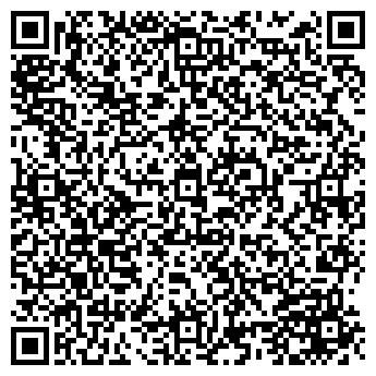 QR-код с контактной информацией организации Триавист, ООО