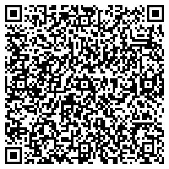 QR-код с контактной информацией организации Мега-Промакс, ЧУП
