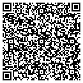 QR-код с контактной информацией организации Эндвест