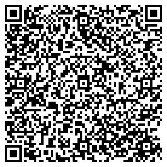 QR-код с контактной информацией организации Вентпроф, ООО