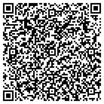 QR-код с контактной информацией организации Тахат-сервис, ЗАО