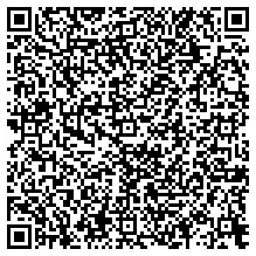 QR-код с контактной информацией организации ЛЭП-комплект, ОДО