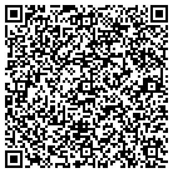 QR-код с контактной информацией организации Веер, ООО