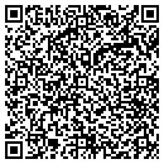 QR-код с контактной информацией организации ЕРПиБел, ООО