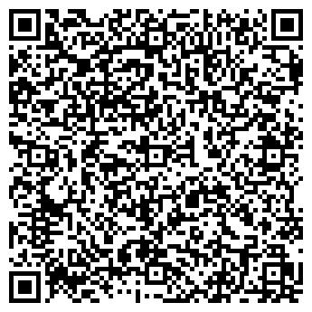 QR-код с контактной информацией организации Жемчужина кухни, ООО