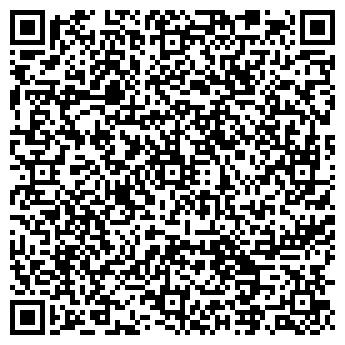 QR-код с контактной информацией организации МаксиСтрой, ИП