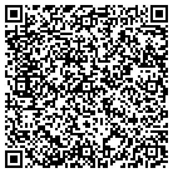 QR-код с контактной информацией организации СВ-Бест, ООО