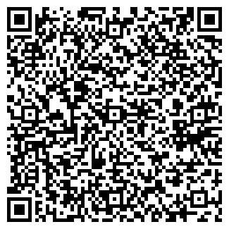 QR-код с контактной информацией организации Працкевич, ИП