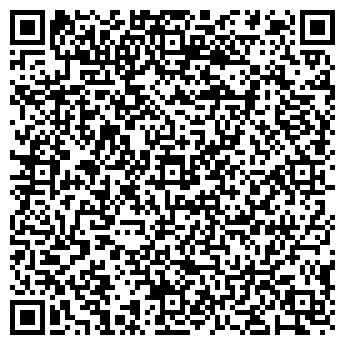 QR-код с контактной информацией организации Белрембытэлектро, УП