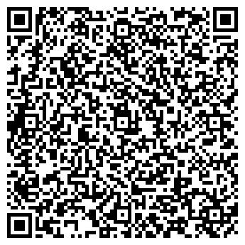 QR-код с контактной информацией организации Техника в быту, ТЗАО