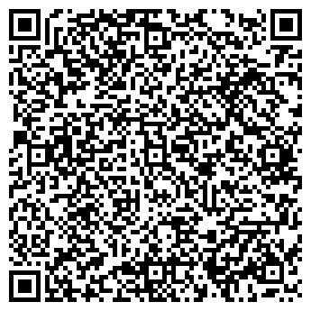 QR-код с контактной информацией организации Дружба, ОДО