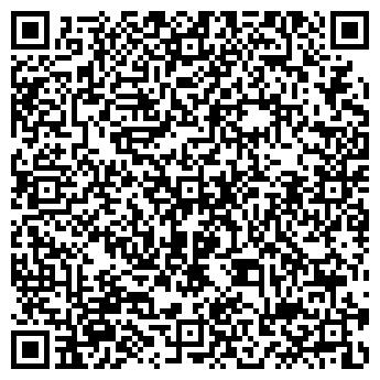 QR-код с контактной информацией организации Арконада, ООО