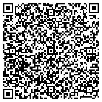 QR-код с контактной информацией организации Сибро-Инвест, ООО