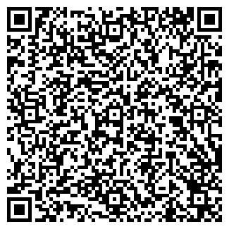 QR-код с контактной информацией организации БАТИСТ