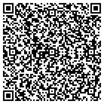 QR-код с контактной информацией организации Омикс-Лида, ООО