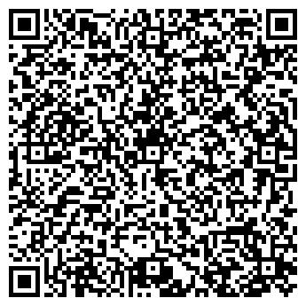 QR-код с контактной информацией организации Арт-Клининг, ООО