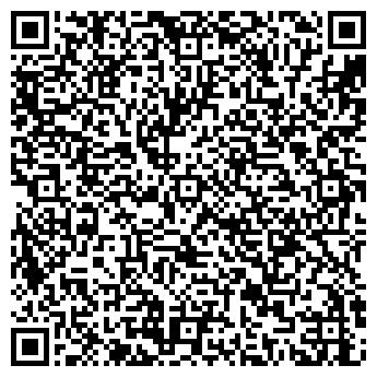 QR-код с контактной информацией организации Кузлитмаш, ОАО