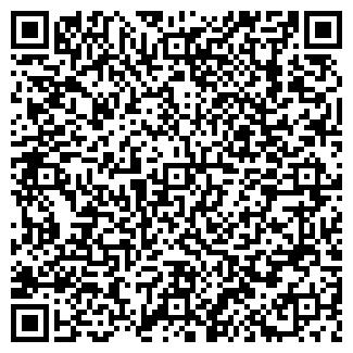 QR-код с контактной информацией организации Атлант, ЗАО