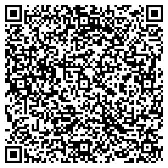 QR-код с контактной информацией организации Хьюля-Бел, ОДО