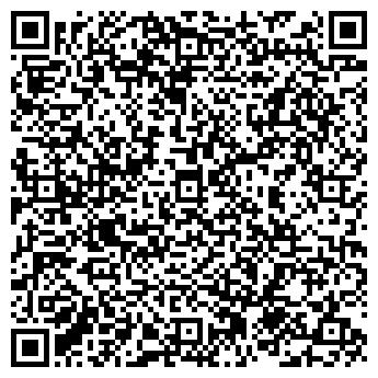 QR-код с контактной информацией организации Лименс, СООО