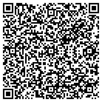 QR-код с контактной информацией организации Инсайд, ООО