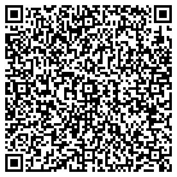 QR-код с контактной информацией организации Белхозторг, ОАО