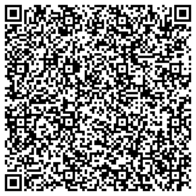 QR-код с контактной информацией организации ММЗ имени С. И. Вавилова, управляющая компания холдинга БелОМО