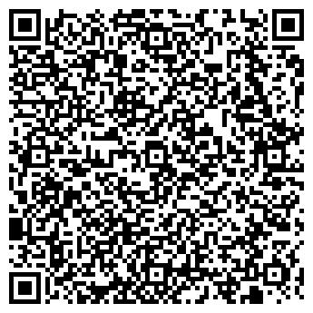 QR-код с контактной информацией организации Первая, Компания