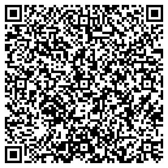 QR-код с контактной информацией организации Вирна, ООО