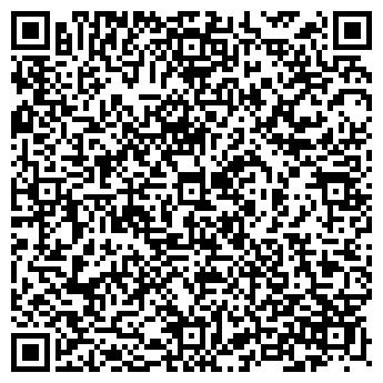 QR-код с контактной информацией организации Белый полюс, ООО