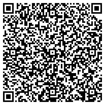 QR-код с контактной информацией организации Виам, ООО