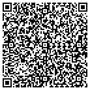 QR-код с контактной информацией организации Синтон, ОДО