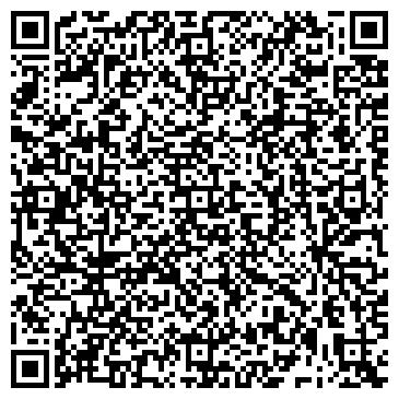 QR-код с контактной информацией организации Альфачип ЛТД, ЧНПУП