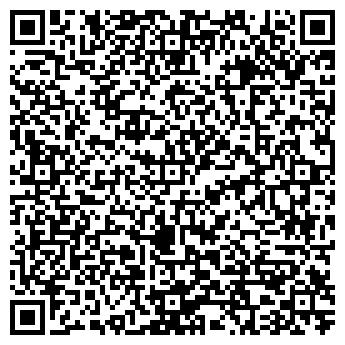QR-код с контактной информацией организации АЛЕКС-СТРОЙ ГРУПП, ООО