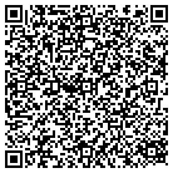 QR-код с контактной информацией организации Антех, ООО