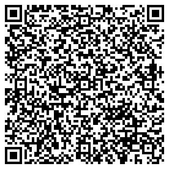 QR-код с контактной информацией организации Соболь С.И., ИП