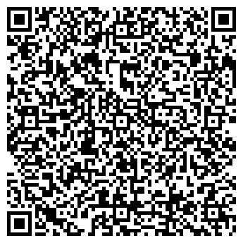 QR-код с контактной информацией организации Стелла Монтис, ЧТУП