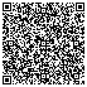 QR-код с контактной информацией организации АЛЬТЕРНАТИВА-К, ООО